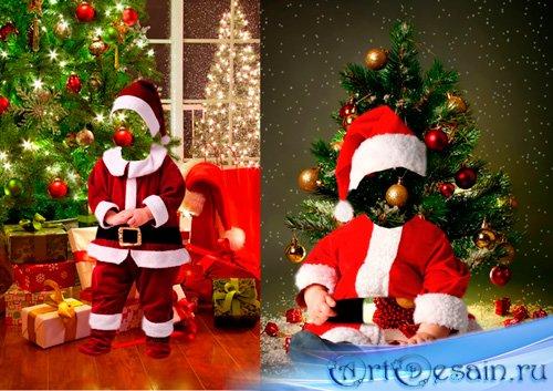 Шаблоны для фотошопа - Дети в костюмах Санты