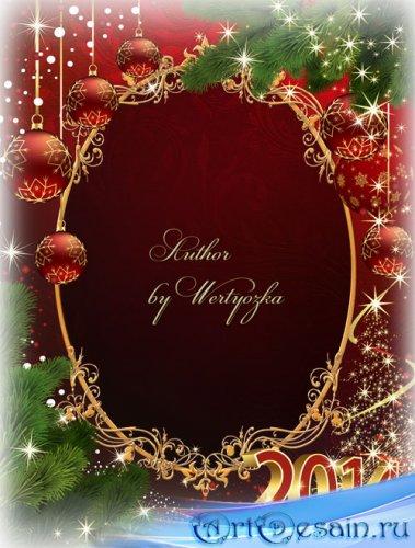 Новогодняя рамка для фото - Елочка и новогодние шары с золотыми узорами