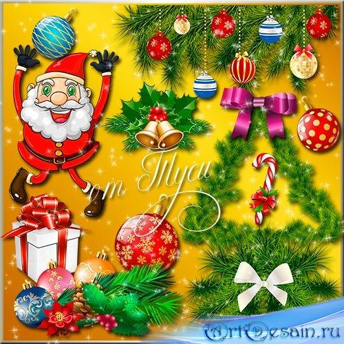 Клипарт - Новогоднее торжество