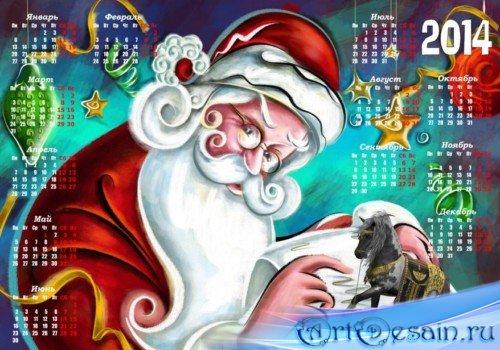 Рисованный Санта - Календарь 2014