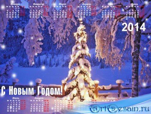 С новым годом! - календарь 2014