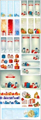 Vector  Сhristmas banners with gift box and snowflakes - Vektor photo[/b]