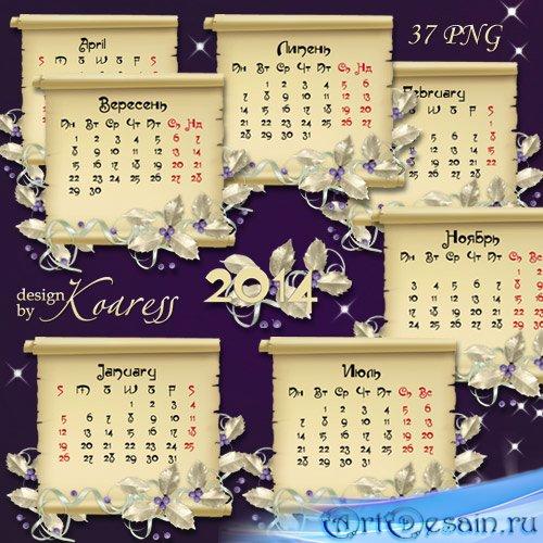 Календарная сетка на 2014 год для фотошопа - Пергамент
