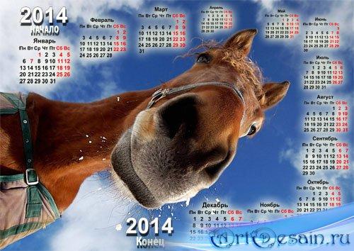 Календарь - С веселой лошадью