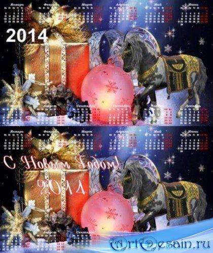 Подарочный Новогодний календарь 2014