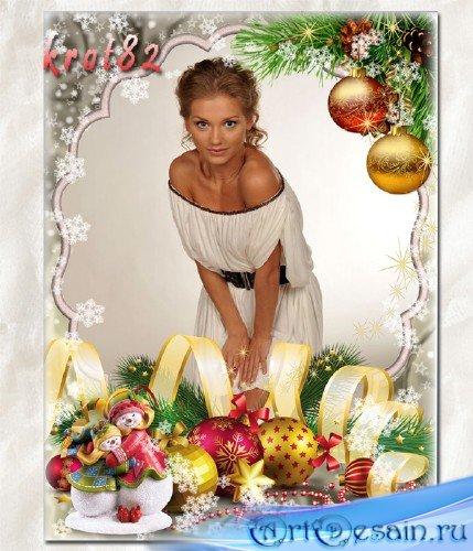 Красивая новогодняя рамка для фото с елочными шарами