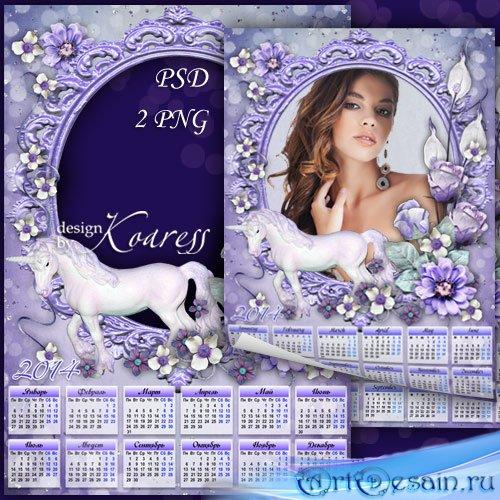 Романтический винтажный календарь с рамкой для фотошопа - Белый единорог