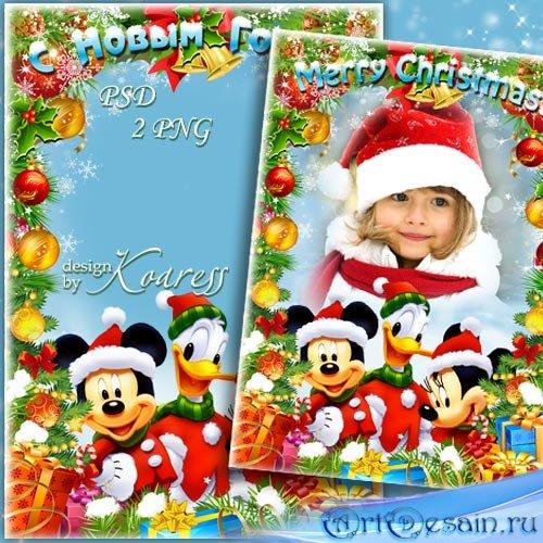Детская рамка для фотошопа с героями Диснея - Веселый Новый год