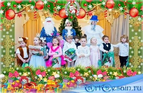 Праздничная рамка для фото - Новогодний утренник 2014