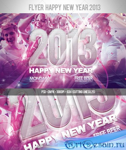 GraphicRiver - Flyer Happy New Year 2013 - 3287077