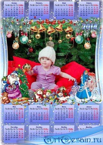 Праздничный календарь-рамка на 2014 год - Дед мороз и снегурочка