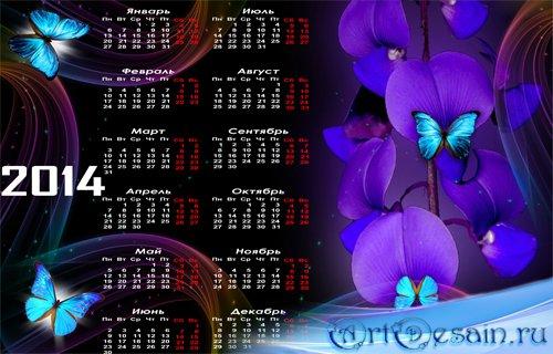 Календарь на 2014 год – Бабочки и орхидеи