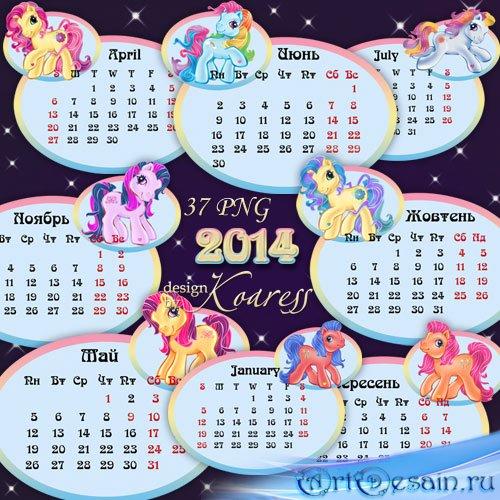 Календарная сетка на 2014 год для фотошопа с веселыми лошадками
