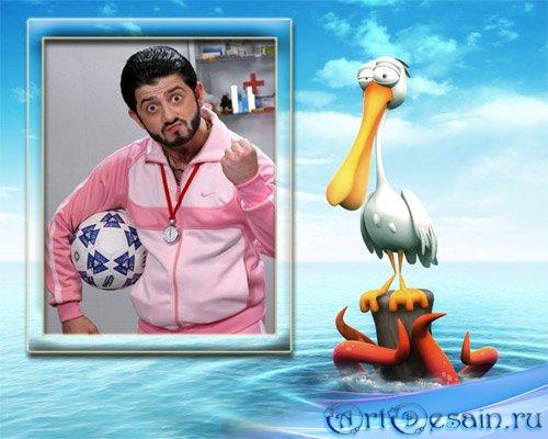 Рамка для фотошопа - Веселый пеликан