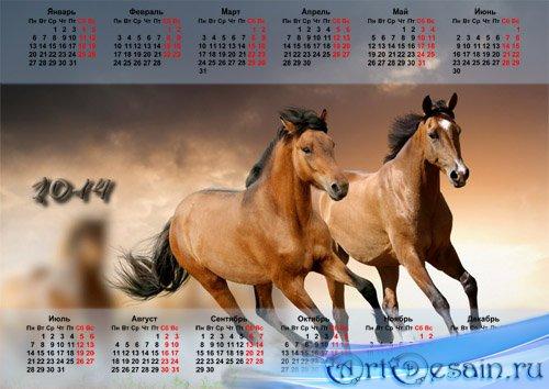 Календарь на 2014 год - Пара бегущих лошадей