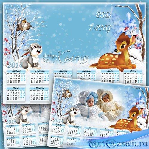 Зимний детский календарь с рамкой для фотошопа - Бемби в зимнем лесу