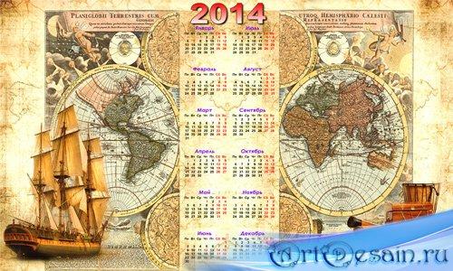 Календарь на 2014 год – Сокровища капитана Флинта