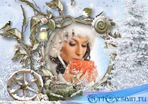 Рамка женская - Белым снегом  занесло, запуржило, замело