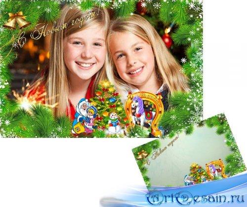 Новогодняя фото-рамка - открытка