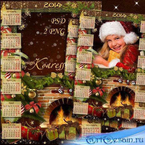 Календарь с фоторамкой на 2014 год - Зимний вечер у камина