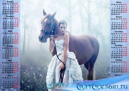 Красивый календарь - Девушка с лошадью в туманный день