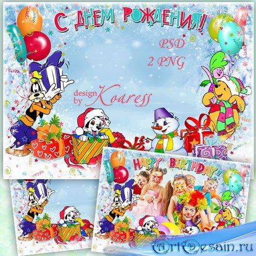Детская фоторамка - Зимний день рождения с героями мультфильмов Диснея