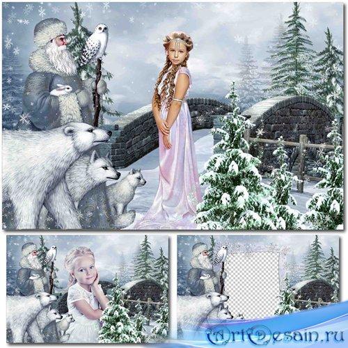 Рамка-коллаж для фотошопа – Зимушка-зима