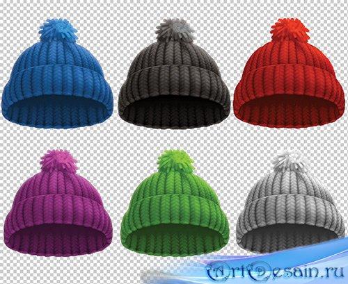 Клипарт- Вязаные шапки для женщин стильные и универсальные сезонные на проз ...