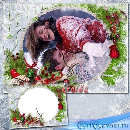 Фоторамка для фотошопа - Ах ты, зимушка-зима