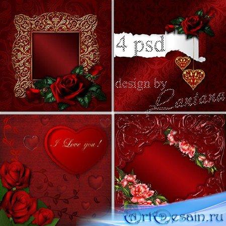 PSD исходники - Когда настанет День Любви 3