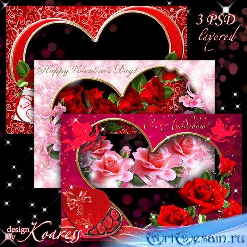 Набор многослойных рамок для фото-валентинок ко Дню Всех Влюбленных с вырез ...
