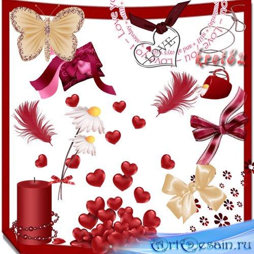 Клипарт для фотошопа ко дню Всех влюбленных - бабочки, сердечки, цветы, бан ...