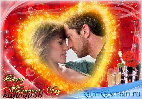 Романтичная рамка для фото - С Днем Святого Валентина