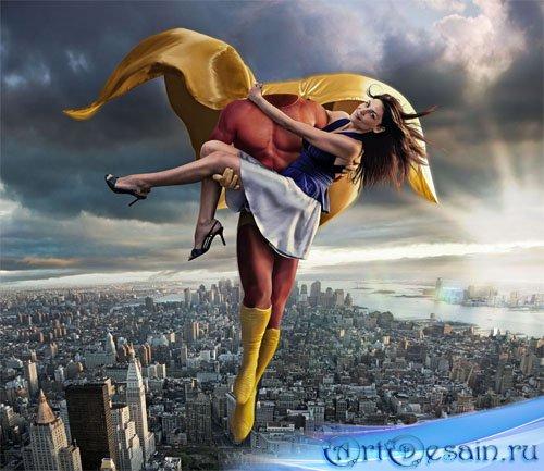 Шаблон psd мужской - Настоящий герой с девушкой на руках