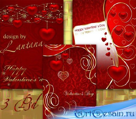 PSD исходники - Когда настанет День Любви 9