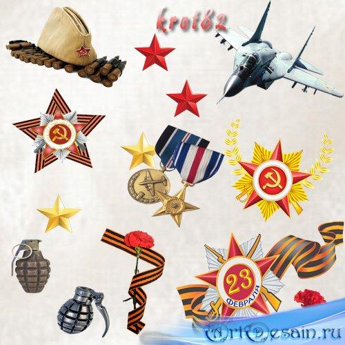 Клипарт на прозрачном фоне к 23 февраля – медали, ордена, гвоздики, оружие, ...