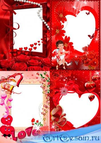 Рамочки для фото - С Днем святого Валентина