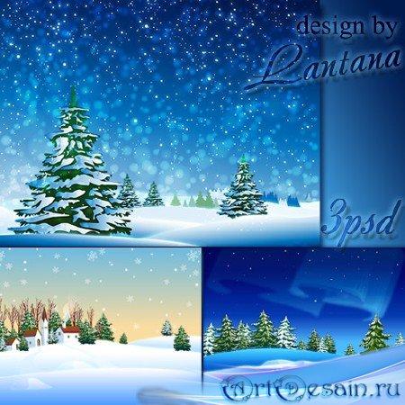 Многослойные фоны для фотошопа - Зимние пейзажи
