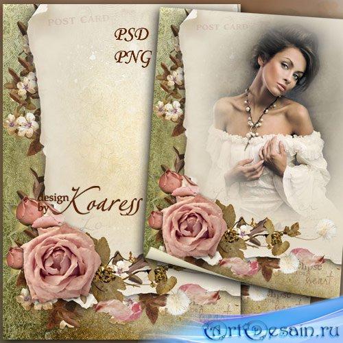 Романтическая винтажная женская рамка для фотошопа - Старые письма о любви