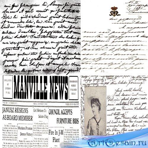 Клипарт - Тексты на прозрачном фоне