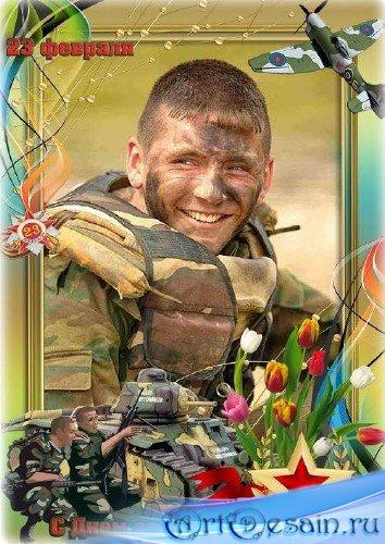 Праздничная мужская рамка к 23 февраля - C днем защитника отечества