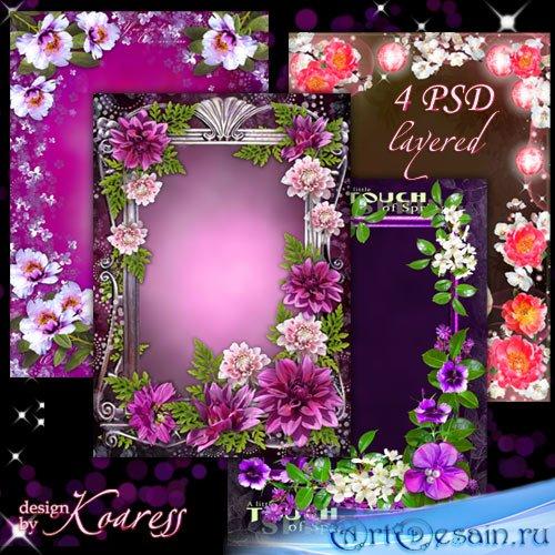 Набор многослойных рамок для фото - Портрет среди цветов