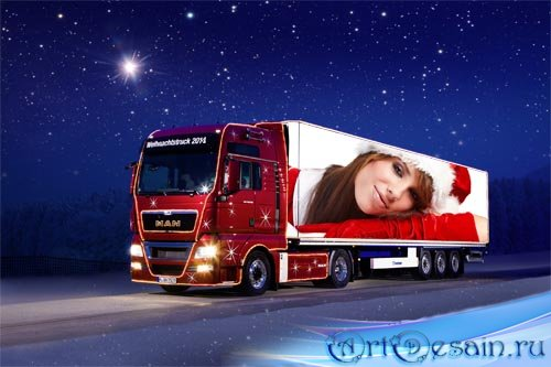 Рамка для фотомонтажа - Ваша фотография на сияющем грузовике