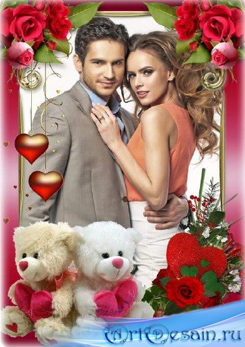 Романтическая цветочная рамка для двоих - С днем Валентина