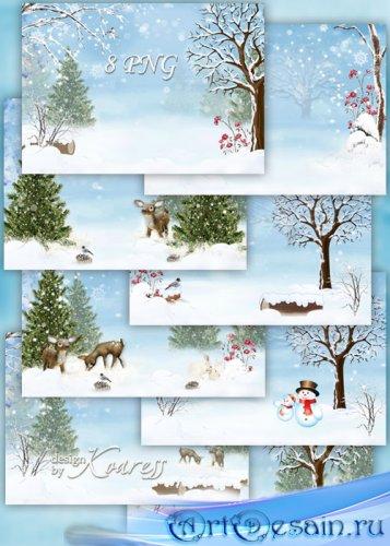 Зимние детские фоны для фотошопа - заснеженные деревья, кусты, олени, зайчи ...
