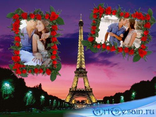 Фоторамка psd - Вечерний Париж