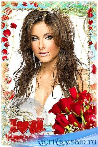 Рамочка с алыми розами для оформления фото ко Дню Влюбленных