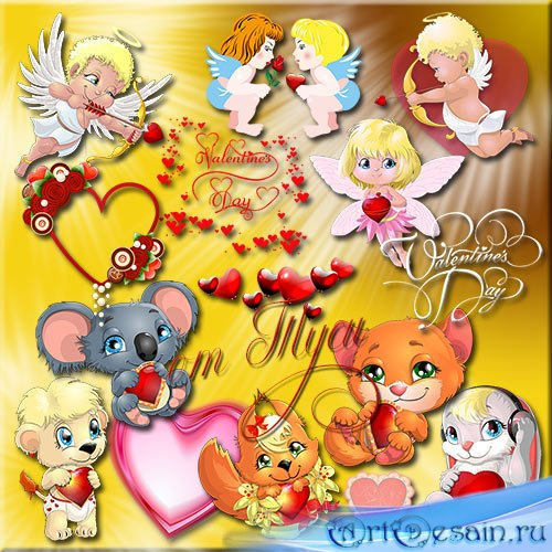 Клипарт - Любовь царит во всех сердцах