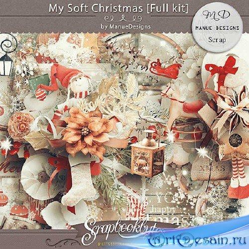 Новогодний скрап-комплект - Моё тихое Рождество