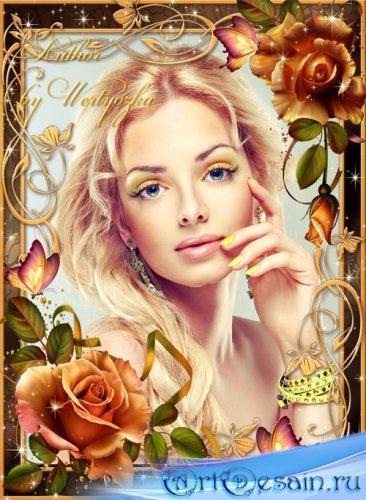 Рамка для фотошопа - Розы, бабочки и золотые орнаменты